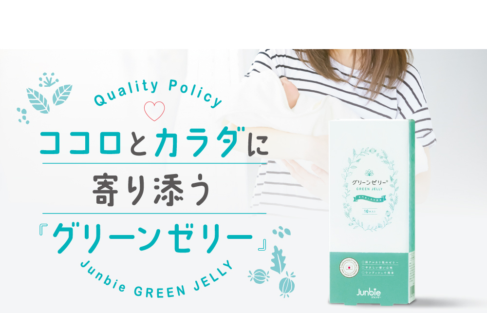 green-jelly_08